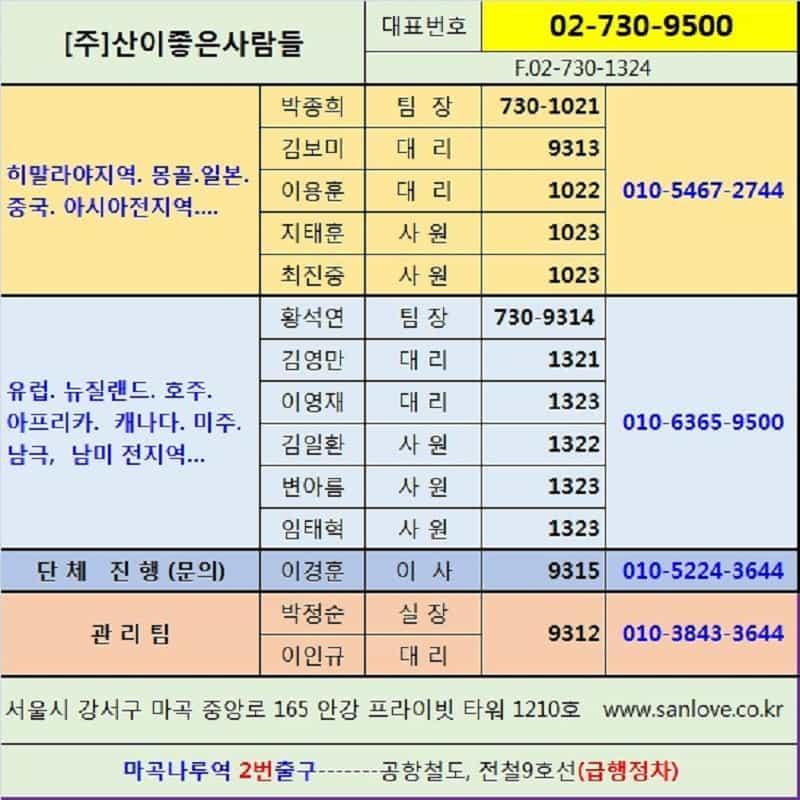 upload__44420190211025010.jpg